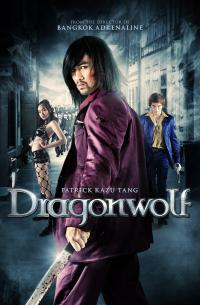 Dragonwolf (2013)