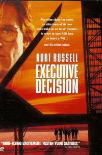 Executive Decision (1996)