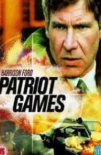 Patriot Games (1992)