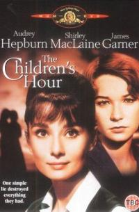 The Children&#39s Hour (1961)