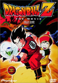 Dragon Ball Z: The Dead Zone (1989)