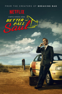 Better Call Saul Season 1 (2015)