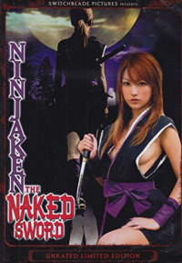 The Naked Sword (2006)