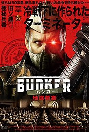 Project 12: The Bunker (2016)