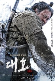 The Tiger: An Old Hunter&#39s Tale (2015)