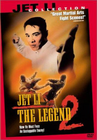 The Legend II (1993)