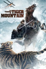 The Taking of Tiger Mountain (2014)