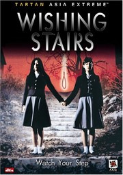 Wishing Stairs (2003)