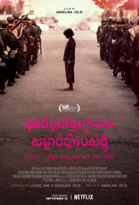 First They Killed My Father: A Daughter of Cambodia Remembers (2017)