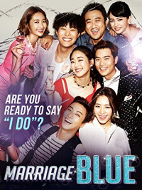 Marriage Blue (2013)