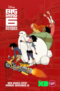 Big Hero 6 The Series 1 (2017)