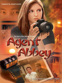 Agent Abbey (2005)