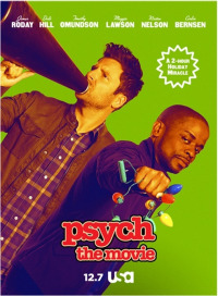 Psych: The Movie (2017)