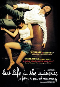 Last Life in the Universe (2003)