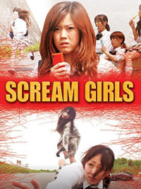 Scream Girls (2008)
