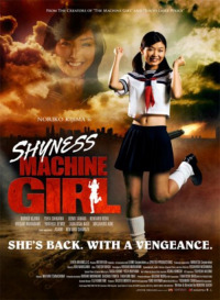 Shyness Machine Girl (2009)