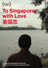 To Singapore, with Love (2013)