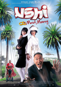 Ushi Must Marry (2013)