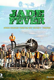 Jade Fever Season 4 (2018)