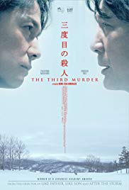 The Third Murder (2017)